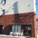 フジパンストアー(株) アルティジャーノオリベストリート店