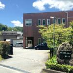中新製菓(株) 瑞浪工場