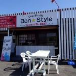 Dog studio  Ban★style