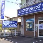 株式会社 三井不動産