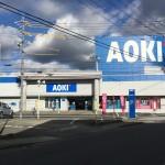 株式会社AOKI 多治見店