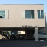 山内社会保険労務士事務所